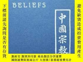 二手書博民逛書店CHINESE罕見RELIGIOUS BELIEFS 中國宗教1