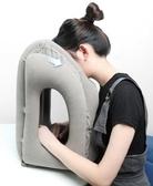 充氣枕 旅行趴睡神器火車長途飛機坐著睡覺用品辦公室午睡充氣抱枕頭腳墊 晶彩生活