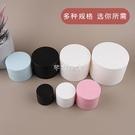 化妝品蒙砂眼霜瓶藥膏雙層膏霜磨砂面霜瓶塑料分裝乳液面膜小空盒 快速出貨