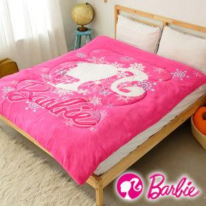 【Barbie】北海道雪花- 波拉絲時尚冬被《桃粉》