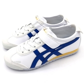 《7+1童鞋》中童 ASICS OT MEXICO 66  PS 亞瑟士運動鞋 輕量機能鞋 5206  寶藍色