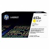 HP CF322A原廠黃色碳粉匣 適用CLJ Pro M680 /M651 (原廠品)