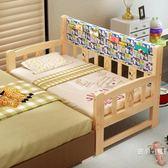 兒童床兒童床男孩單人床女孩公主床帶護欄小孩床嬰兒邊床加寬拼接實木床【快速出貨】