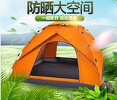 露營帳篷戶外雙人款全自動TW免運直出 交換禮物