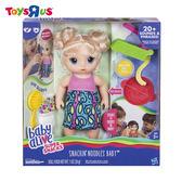 玩具反斗城 淘氣寶貝 吃麵麵娃娃