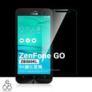9H 鋼化玻璃 ZenFone GO ZB500KL X00AD 5吋 手機玻璃貼 螢幕保護貼 防刮 防爆