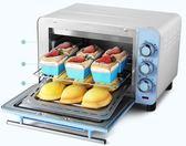 家用多功能烘焙小型烤箱迷你小烤箱馬卡龍igo        智能生活館