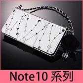 【萌萌噠】三星 Galaxy Note10 Note10+ 韓國水晶花保護套 水鑽水晶花側翻皮套 支架插卡 帶掛鍊