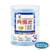 身得壯-3號成長強化配方奶粉850g/罐 大樹