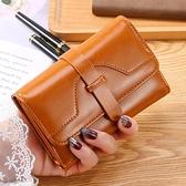 錢包女短款2021新款女士三折大容量韓版時尚多功能折疊學生零錢夾 伊蘿 99免運