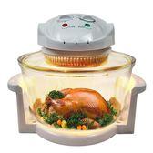 微波爐 光波爐家用多功能德國無油空氣炸鍋烘焙烤箱熱波空氣爐薯條機  Igo  220