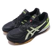 【六折特賣】Asics 排羽球鞋 Rote Japan Lyte FF 黑 螢光綠 銀 膠底 男鞋 運動鞋【PUMP306】 1053A002016