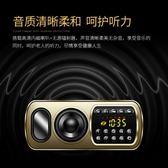 收音機隨身聽U盤音樂播放器便攜式音響可充電半導體廣播聽歌聽戲評書念佛 雙12購物節