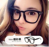 復古黑框眼鏡框女網紅ins大框眼鏡架平光鏡潮人鏡框架 萊俐亞美麗