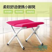 便攜式折疊凳子加厚椅子釣魚馬扎戶外小板凳
