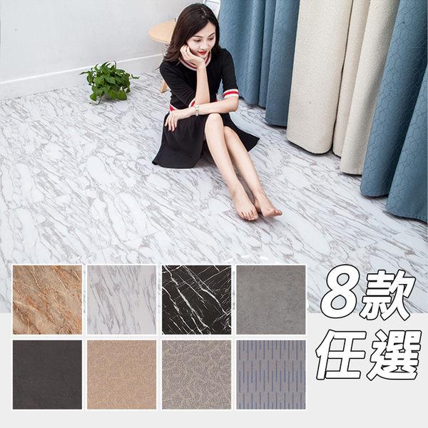 【團購world】免運 多件優惠 自黏式仿石紋毯紋地板(30片組 約1.835坪)
