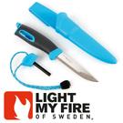 【Light My Fire 瑞典 魔術火刀 青藍】LF1211-27/魔術火刀/戶外刀具/戶外生火