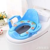 坐便器 兒童馬桶圈馬桶墊坐墊圈女男寶寶嬰幼兒通用小孩坐墊器 LC2772 【歐爸生活館】