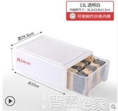 內衣收納盒收納箱抽屜式塑料透明儲物柜子衣服內衣衣物整理箱神器衣柜收納盒 智慧e家LX