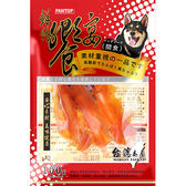 【寵物王國】PANTOP鮮雞饗宴-煙燻雞小胸肉插牛皮卷100g