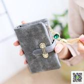短款錢包 多功能復古女士錢包女短款新款日韓版折疊學生皮夾子 生活主義