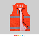 【晶輝團體制服】SS099*透氣反光式素面背心工程行,收費員,建築業,工地背心(印刷免費)