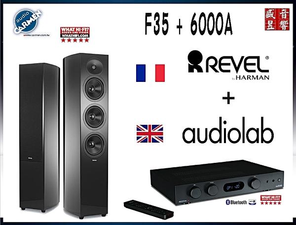 『門市有現貨』英國 Audiolab 6000A 綜合擴大機 + 美國 Revel F35 喇叭 - 可試聽