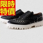 厚底休閒鞋-率性日系透氣精美男鬆糕鞋2色59s12【巴黎精品】