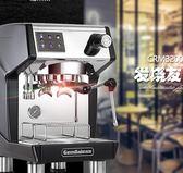 CRM3200B半自動商用咖啡機專業意式家用現磨奶茶店一體機  220v 【時尚新品】 LX