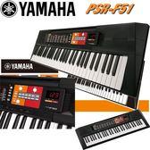 【非凡樂器】YAMAHA山葉 PSR-F51標準61鍵電子琴 / 公司貨一年保固