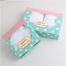 禮盒 送禮 彌月禮盒 禮物盒 紙盒 收納盒 盒裝(小) y7017