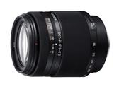 *兆華國際* Sony 18-250mm F3.5-6.3 新力公司貨 6期零利率含稅免運費