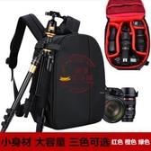 佳能尼康專業單反相機包多功能雙肩攝影包77d700d200d80d750d背包【快速出貨】