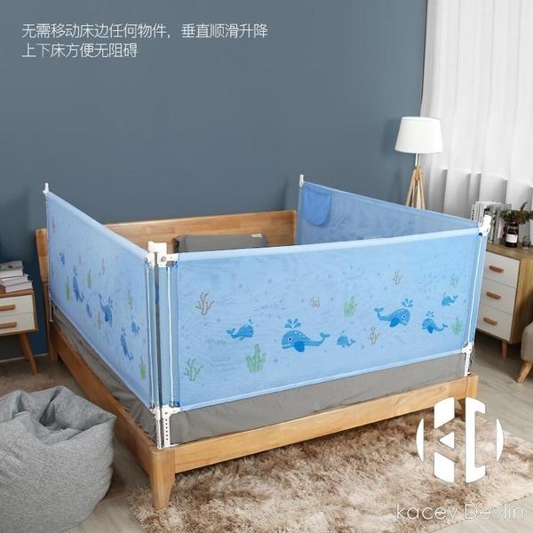 床圍欄床護欄嬰兒童床擋板寶寶防摔【Kacey Devlin】