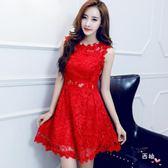 八八折促銷-無袖洋裝夏季新品女裝小清新性感無袖顯瘦收腰蕾絲連身裙紅色小禮服潮