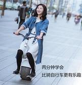 單輪哈雷新款智能體感平衡車單輪電動摩托車帶扶手電動獨輪車 新年牛年大吉全館免運