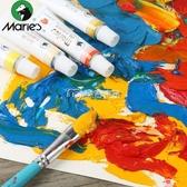 繪畫套裝 牌12色24色18色油畫顏料套裝全套材料用品油畫框繪畫工具初學 麥吉良品
