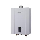【南紡購物中心】林內【RUA-C1300WF_LPG】13公升數位恆溫FE強制排氣屋內型熱水器