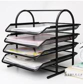 檔架 辦公室金屬架A4檔收納盒檔盤盒桌面文具檔收納架多層整理架XW 全館免運