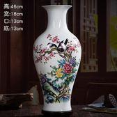 陶瓷花瓶擺件客廳落地創意飾品青花瓷器干花仿真瓶 萬客居