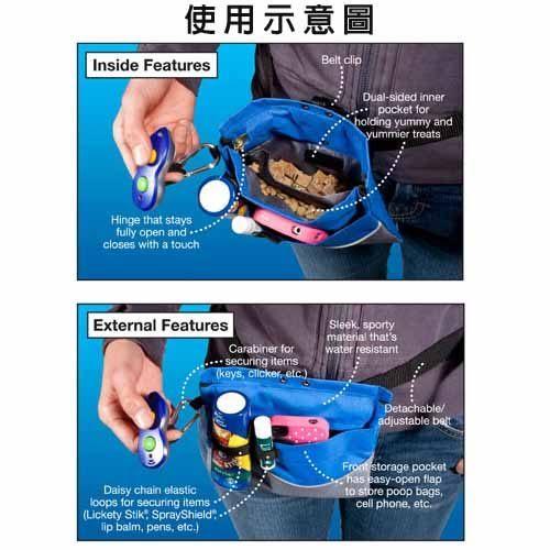 【 培菓平價寵物網 】美國普立爾PREMIER《運動風訓練零食袋》藍 / 黑 / 紅