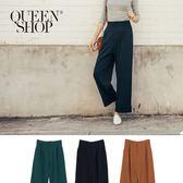 Queen Shop【04110149】質感素面褲口反摺寬褲 三色售*現+預*