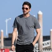 男款短袖圓領夏季時尚簡約白色t恤純棉半袖體恤純色上衣修身寬鬆 快速出貨