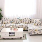 萬能懶人沙發套全包歐式轉角沙發罩全蓋布藝墊巾定做L型貴妃【快速出貨】