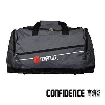 旅遊 旅行袋 Confidence 高飛登 8261 氣質灰