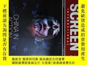 二手書博民逛書店Screen罕見International 2012年11月 國