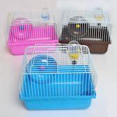 好評推薦波爾倉鼠籠子大田園小寵物金絲熊幼兔子育嬰手提專用品籠送浴室