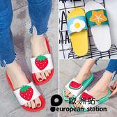 涼拖鞋/可愛卡通水果女家用防滑情侶軟底男「歐洲站」