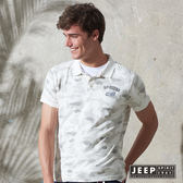 【JEEP】陽光型男時尚迷彩短袖POLO衫 白色 (合身版)