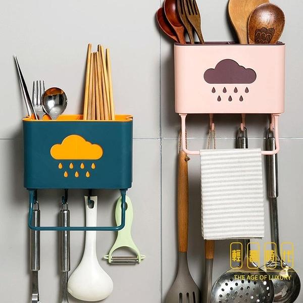 廚房置物架多功能筷子簍架托掛式餐具收納盒【輕奢時代】